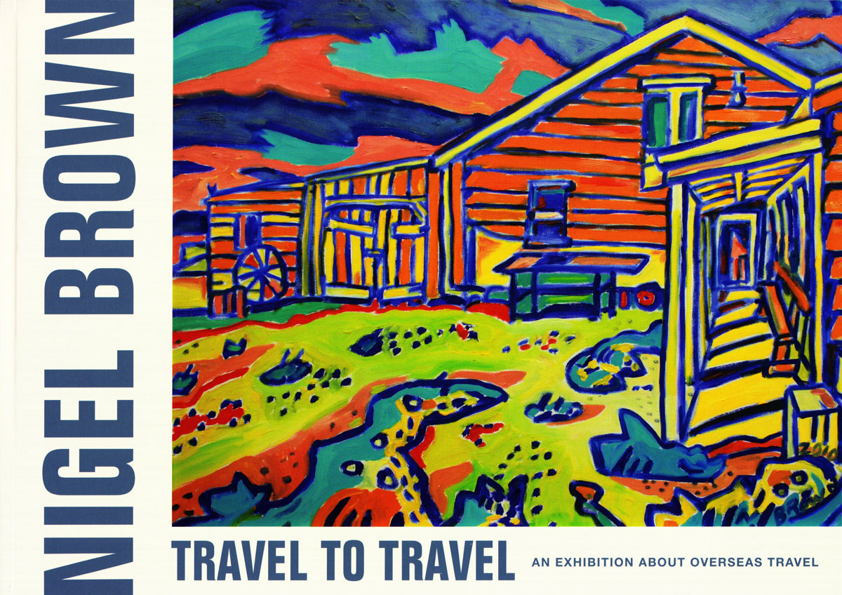 Travel to Travel (catalogue)