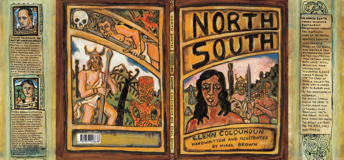 North South - Full Cover
